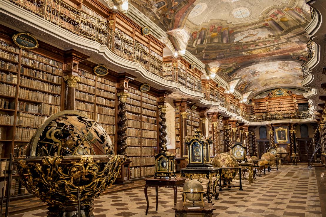 Карлова библиотека в Праге